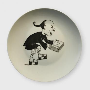 Wall plate LE CHINOIS