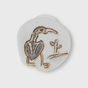 Broche porcelaine collection bestiaire:le condor