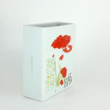Small Vase / Pencil holder